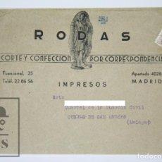Coleccionismo Papel Varios: SOBRE CON MEMBRETE PUBLICITARIO - RODAS CORTE Y CONFECCIÓN POR CORRESPONDENCIA - AÑOS 50. Lote 112600659