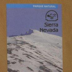 Coleccionismo Papel Varios: FOLLETO SIERRA NEVADA PARQUE NATURAL EDICION 1992. Lote 112932355