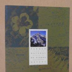 Coleccionismo Papel Varios: FOLLETO SIERRA NEVADA PARQUE NATURAL. Lote 180937646