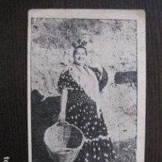 Coleccionismo Papel Varios: TARJETA PUBLICIDAD MARIA CORTES HEREDIA-MARIA LA CANASTERA - DANZAS -GRANADA -VER FOTOS-(V-13.482). Lote 113083391