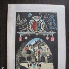 Coleccionismo Papel Varios: TORELLO - FIESTA MAYOR 1951 - PROGRAMA DE FIESTAS - PUBLICIDAD -VER FOTOS-(V-13.489). Lote 113088815