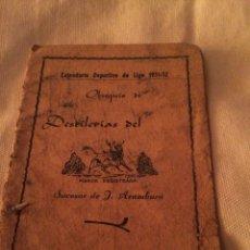 Coleccionismo Papel Varios: CALENDARIO DEPORTIVO 1951-52. Lote 113620258