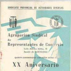 Coleccionismo Papel Varios: AGRUPACIÓN SINDICAL DE REPRESENTANTES DE COMERCIO. FIESTA PATRONAL NUESTRA SRA DE LA ESPERANZA. Lote 114014167