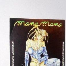 Coleccionismo Papel Varios: INVITACIÓN DISCOTECA MANAMANA SANTA POLA . Lote 114843487
