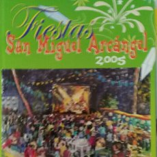 Coleccionismo Papel Varios: ÁLBUM PORTFOLIO FIESTAS DE SAN MIGUEL ARCÁNGEL LADA LANGREO 2005. Lote 114952263