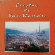 Coleccionismo Papel Varios: ÁLBUM PORTFOLIO DE FIESTAS SAN ROMÁN EL NALÓN LADA 1996. Lote 114994682