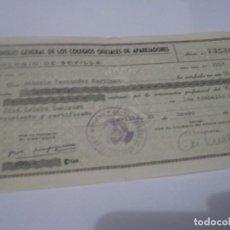 Coleccionismo Papel Varios: RECIBO INTERVENCIÓN DE COLEGIADO ABOGADO . COLEGIO APARAJADORES SEVILLA 1960. Lote 115302263