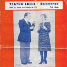 Coleccionismo Papel Varios: == RR163 - FOLLETO -TEATRO LICEO - SALAMANCA - COSAS DE PAPÁ Y MAMÁ - MARI CARMEN PRENDES. Lote 115753795