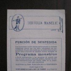 Coleccionismo Papel Varios: TERTULIA MANELIC -PROGRAMA- CATALUNYA A.A. -BARCELONA - ANYS 30 -VER FOTOS - (V-13.969). Lote 116369147