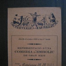 Coleccionismo Papel Varios: TERTULIA MANELIC -PROGRAMA- CATALUNYA A.A. -BARCELONA - ANYS 30 -VER FOTOS - (V-13.975). Lote 116369471