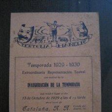 Coleccionismo Papel Varios: TERTULIA MANELIC -PROGRAMA- CATALUNYA A.A. -BARCELONA - ANYS 30 -VER FOTOS - (V-13.976). Lote 116369539