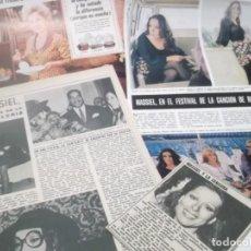 Coleccionismo Papel Varios: RECORTES DE LA CANTANTE ESPAÑOLA MASSIEL. Lote 116561147