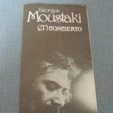 Coleccionismo Papel Varios: TRIPTICO CONCIERTO GEORGES MOUSTAKI. Lote 117309531