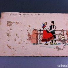 Altri oggetti di carta: TARJETA TAMAÑO POSTAL (TRAJE REGIONAL GALLEGO) EICHE DE CONTAR UN CONTO.... Lote 118077403