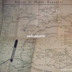 Coleccionismo Papel Varios: MAPA MARRUECOS ESPAÑOL. VISITEZ LE MAROC SPAGNOL.FOLLETO TURISTICO.. Lote 118313995