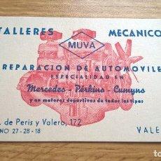 Coleccionismo Papel Varios: TALLERES MECÁNICOS MUVA (VALENCIA) TARJETA PUBLICITARIA. Lote 118721559
