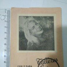 Coleccionismo Papel Varios: TALLERES GUIAMO SEVILLA PUBLICIDAD GEVAERT GUARDA FOTO. Lote 119484847