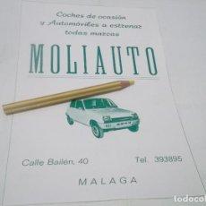 Coleccionismo Papel Varios: RECORTE PUBLICIDAD AÑOS 70 - COCHES DE OCASIÓN Y ATOMÓVLES NUEVOS - MOLIAUTO -MALAGA . RENAULT 5. Lote 120018467