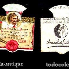 Coleccionismo Papel Varios: EMBLEMA AUXILIO SOCIAL - SER.F 3 - JUAN SEBASTIÁN ELCANO. Lote 120056355