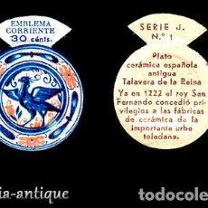Coleccionismo Papel Varios: EMBLEMA AUXILIO SOCIAL - SER.J 1 - PLATO DE TALAVERA DE LA REINA. Lote 120057335