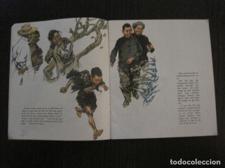 Coleccionismo Papel Varios: HUANG CHI-KUANG A HERO TO REMEMBER -PEKIN 1966-PEOPLE´S REPUBLIC OF CHINA -VER FOTOS-(V-14.521) - Foto 5 - 121063895