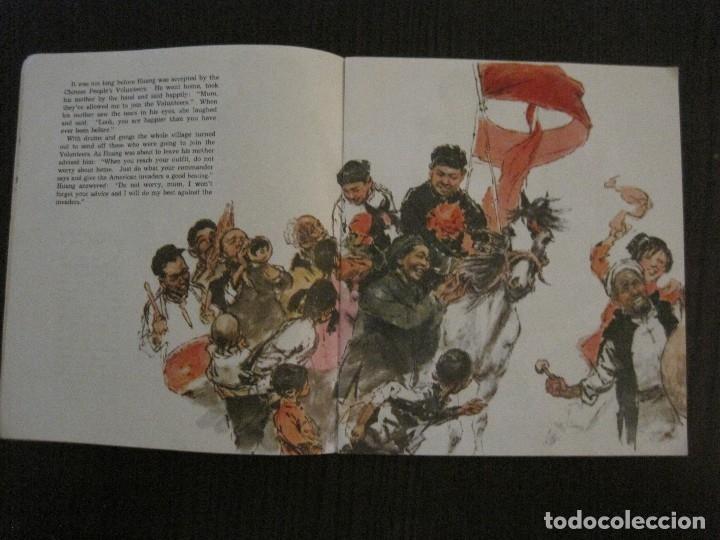 Coleccionismo Papel Varios: HUANG CHI-KUANG A HERO TO REMEMBER -PEKIN 1966-PEOPLE´S REPUBLIC OF CHINA -VER FOTOS-(V-14.521) - Foto 6 - 121063895