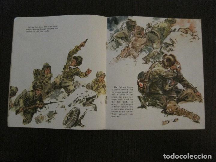 Coleccionismo Papel Varios: HUANG CHI-KUANG A HERO TO REMEMBER -PEKIN 1966-PEOPLE´S REPUBLIC OF CHINA -VER FOTOS-(V-14.521) - Foto 9 - 121063895