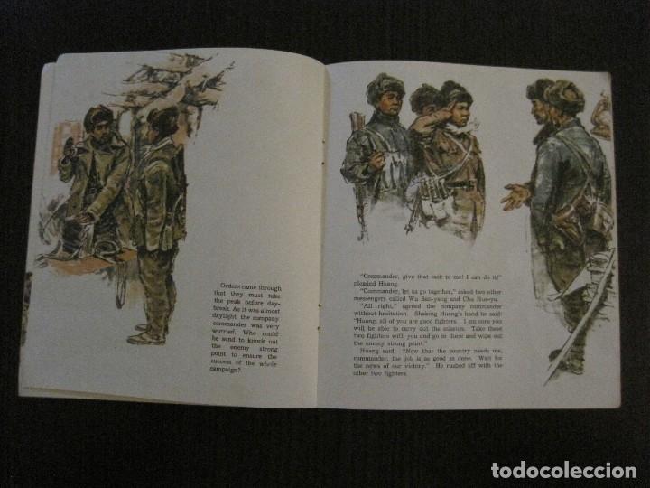 Coleccionismo Papel Varios: HUANG CHI-KUANG A HERO TO REMEMBER -PEKIN 1966-PEOPLE´S REPUBLIC OF CHINA -VER FOTOS-(V-14.521) - Foto 10 - 121063895