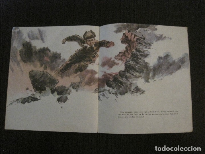 Coleccionismo Papel Varios: HUANG CHI-KUANG A HERO TO REMEMBER -PEKIN 1966-PEOPLE´S REPUBLIC OF CHINA -VER FOTOS-(V-14.521) - Foto 14 - 121063895