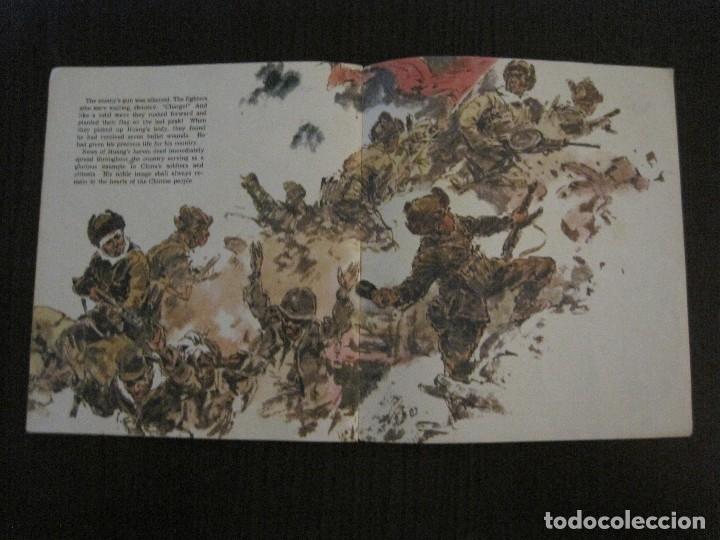 Coleccionismo Papel Varios: HUANG CHI-KUANG A HERO TO REMEMBER -PEKIN 1966-PEOPLE´S REPUBLIC OF CHINA -VER FOTOS-(V-14.521) - Foto 15 - 121063895