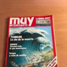 Coleccionismo Papel Varios: REVISTA MUY INTERESANTE Nº1 1980. Lote 122438755
