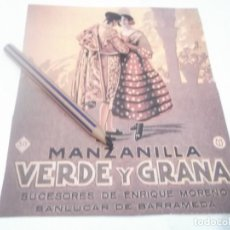Altri oggetti di carta: RECORTE PUBLICIDAD AÑOS 60 - MANZANILLA VERDE Y GRANA SUCESORES DE ENRIQUE MORENO. SANLUCAR BARRAME. Lote 123305279