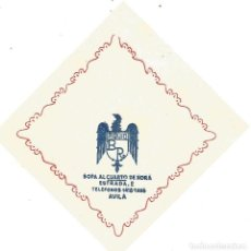 Coleccionismo Papel Varios: PIQUIO BAR RESTAURANTE DE AVILA SOPA AL CUARTO DE HORA ANTIGUA SERVILLETA PAPEL AÑOS 50. Lote 127844360