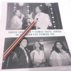 Coleccionismo Papel Varios: RECORTE AÑOS 70 - ANGELA CARRASCO Y CAMILO SESTO JUNTOS EN TELEVISIÓN POR PRIMERA VEZ. Lote 128082651