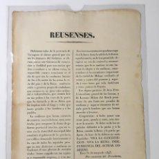 Coleccionismo Papel Varios: REUS. HOJA VOLANTE. 1843. Lote 128218187