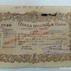 Coleccionismo Papel Varios: CÉDULA PERSONAL 1940, DIPUTACION PROVINCIAL DE VALENCIA. Lote 129217507