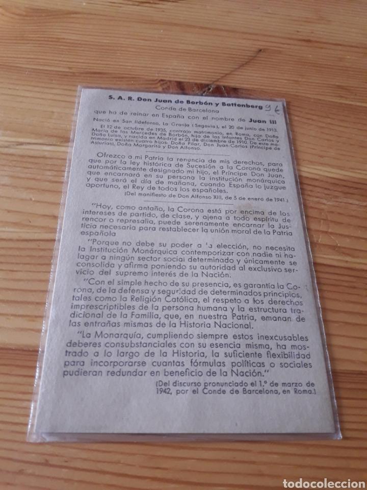 Coleccionismo Papel Varios: S.A.R. Don Juan de Borbon Battenberg Conde Barcelona ha de reinar con nombre Juan III discurso 1942 - Foto 2 - 129299830