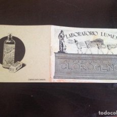 Coleccionismo Papel Varios: LABORATORIOS LUMEN. Lote 130920112