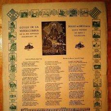Coleccionismo Papel Varios: GOIGS DE LA MARE DE DEU DE LA MISERICORDIA DE REUS. Lote 131005272