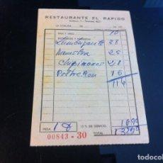 Coleccionismo Papel Varios: FACTURA (RESTAURANTE EL RÁPIDO) CORUÑA. DÉCADA DE 1950. TELÉFONO 4221. Lote 131032912