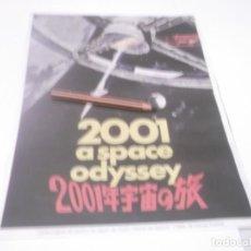 Coleccionismo Papel Varios: RECORTE PUBLICIDAD AÑOS 70 - CINE - CARTEL ESTRENO JAPÓN DE 2001 ODISEA DEL ESPACIO. Lote 131378274
