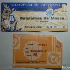 Coleccionismo Papel Varios: LOTE ENTRADAS FESTIVALES ESPAÑA-AUDITORIUM TARRAGONA. Lote 131922510