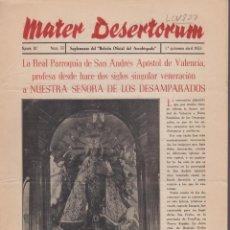 Sammelleidenschaft Andere Papierartikel - MATER DESERTORUM,ÉPOCA III.Nº:55. PARROQUIA SAN ANDRÉS, VENERACIÓN A LA VIRGEN, 1955. LCV827 - 132260130