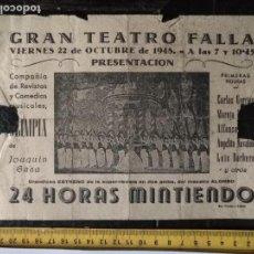 Coleccionismo Papel Varios: GRAN TEATRO FALLA CADIZ 1948 PRESENTACION REVISTA EN DOS ACTOS , 24 HORAS MINTIENDO . MAESTRO ALONSO. Lote 132675494