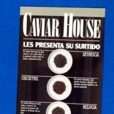 Coleccionismo Papel Varios: FOLLETO CAVIAR. AÑOS 80. ENVIO INCLUIDO.. Lote 133033698