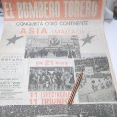 Coleccionismo Papel Varios: RECORTE AÑOS 60 - EL BOMBERO TORERO CONQUISTA OTRO CONTINENTE ASIA ( MACAO ). Lote 136528556