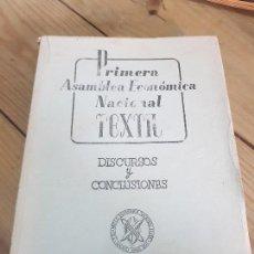 Coleccionismo Papel Varios: PRIMERA ASAMBLEA TEXTIL SINDICATO NACIONAL FRANQUISMO MADRID 1954. Lote 133441582