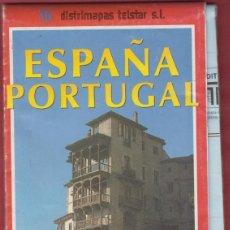 Coleccionismo Papel Varios: MAPA DE CARRETERAS DE ESPAÑA-PORTUGAL. SEGUNDA EDICIÓN. LT284. Lote 133540850