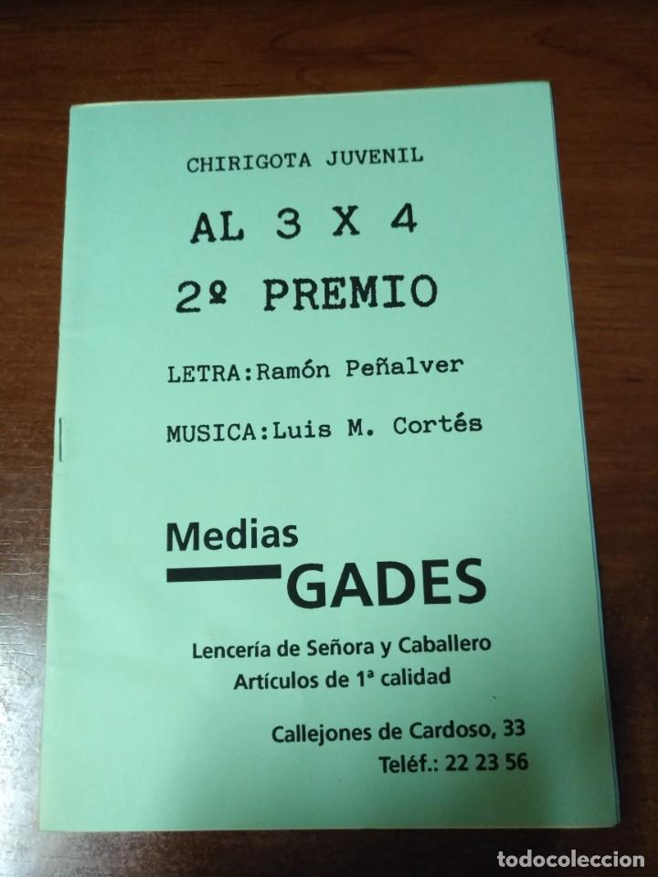 CARNAVAL DE CÁDIZ LIBRETO AL TRES POR CUATRO (Coleccionismo en Papel - Varios)