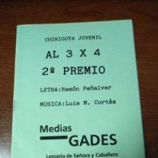 Coleccionismo Papel Varios: CARNAVAL DE CÁDIZ LIBRETO AL TRES POR CUATRO. Lote 133753830